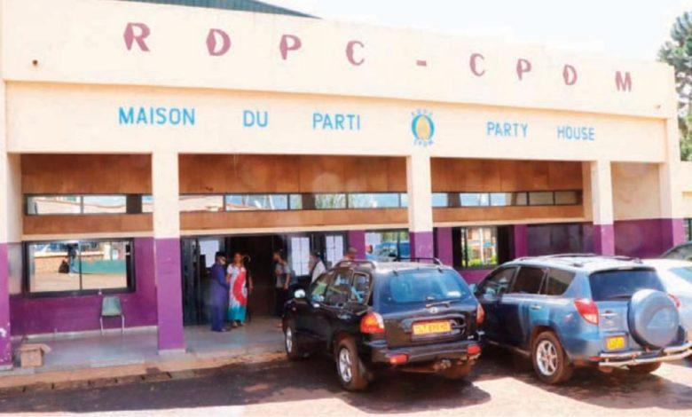 Maison du parti RDPC de Bafoussam