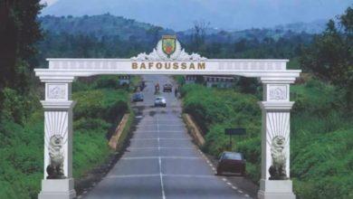 Entrée de la Ville de Bafoussam