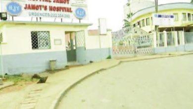 Hôpital Jamot de Yaoundé