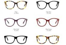 Port des lunettes