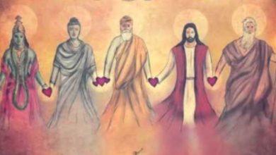 Les differents dieux