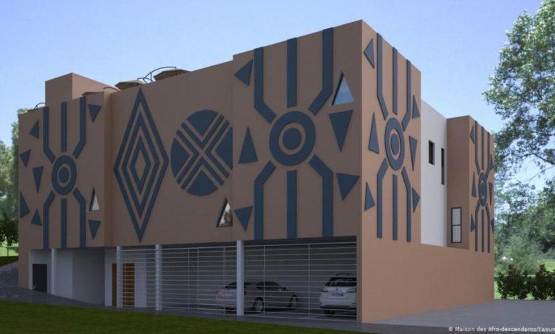 maison pour Afro-descendants