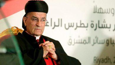 Chef du parti chrétien libanais