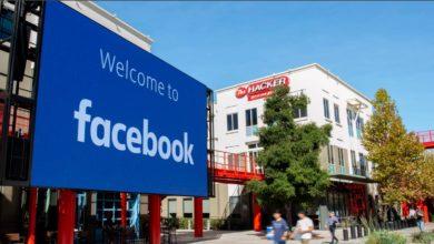 Bureau facebook a la Silicone Valley
